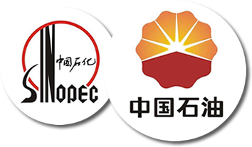 Braided hose cooperation enterprise China oil and gas group company logo and China oil and chemistry group company logo